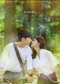 Forest-KBS2-2020-01