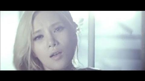 GUMMY - (I'm Sorry ft.T.O.P) Short