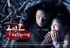 Gumiho Tale of the Fox's Child2