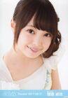 Hiwatashi Yui09