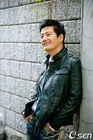Jung Chan2