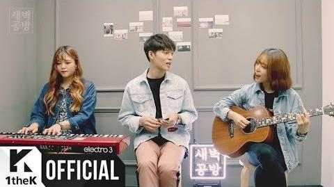 MV SBGB(새벽공방) Something Happens In This Afternoon (Feat. NaktaCho2)(오후의 무엇 (Feat