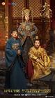 Ming Dynasty-HunanTV-2019-17