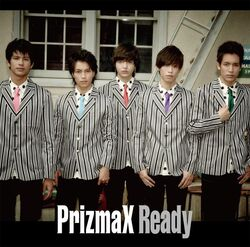 PrizmaX . Ready-CD.jpg