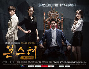 Monster(MBC).jpg