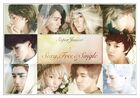 Super Junior Sexy Free & Single Official poster