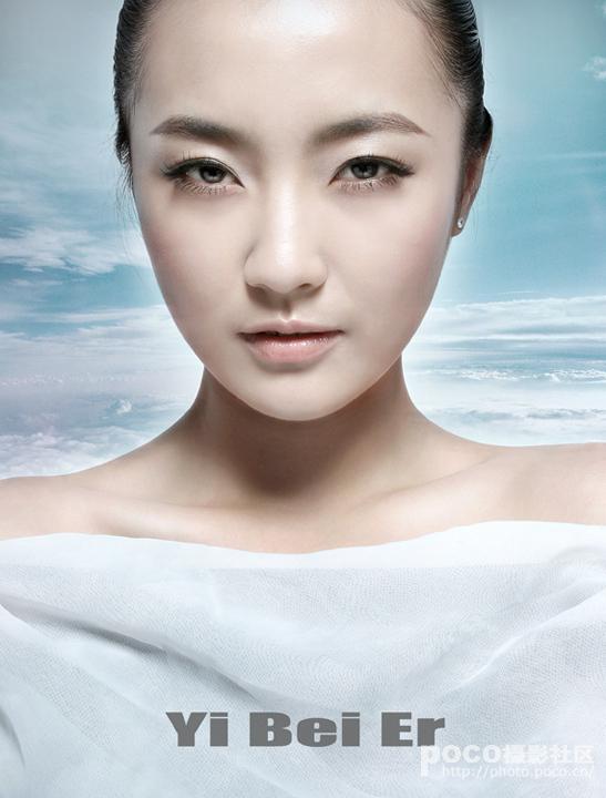 Belinda Cheng