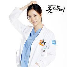 Good DoctorKBS22013-5.jpg
