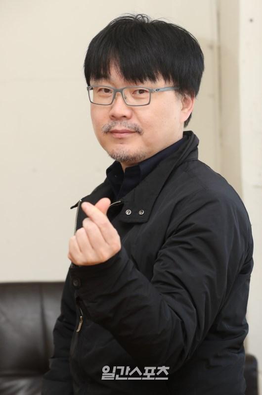 Jung Ji Woo