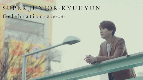 KYUHYUN - Celebration
