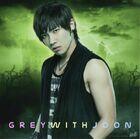 Lee Joon 5
