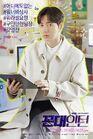 Old School Intern-MBC-2020-04