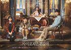 It's Okay to Not Be Okay-tvN-2020-09
