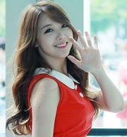 Bang Min Ah