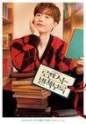 Romance is a Bonus Book-TVN-2019-4