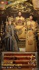 Ming Dynasty-HunanTV-2019-16