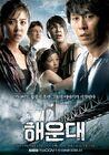 Haeundae-00