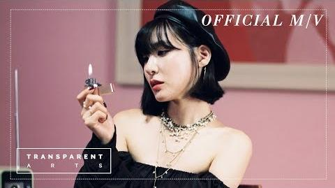 Tiffany Young - Teach You