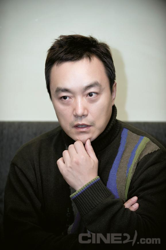 Kim Suk Yoon