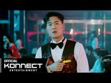 챈슬러(Chancellor) - Midnight (Feat