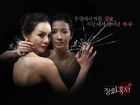 The Tale of Janghwa and Hongryeon5