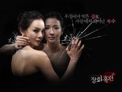 The Tale of Janghwa and Hongryeon5.jpg