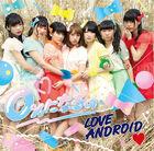0-ni-naru-no-love-android (1).jpg