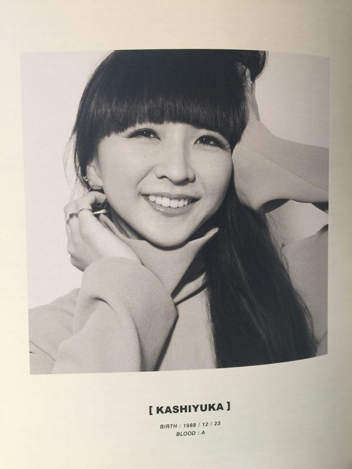 Kashino Yuka