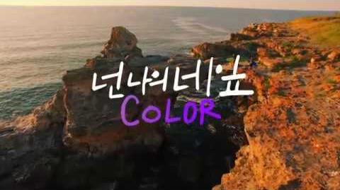 Ben 벤 - 달달해(Feat