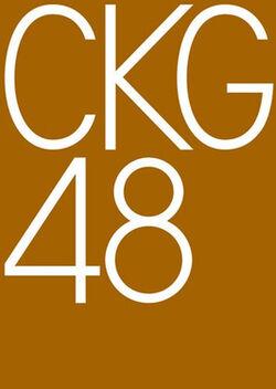 CKGLogo.jpg