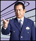 Keishicho Sosa Ikka 9 Gakari-Temporada 2-200707