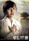 Kim Ha Neul1