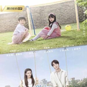 Sweet First Love Wiki Drama Fandom Sweet first love chinese title: sweet first love wiki drama fandom