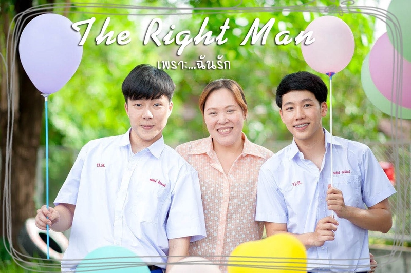 The Right Man - Because I Love You