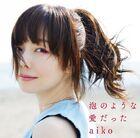 Aiko - Awa no You na Ai datta lim