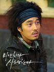 I'm Sorry, I Love You-KBS2-2004-3