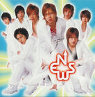 News 2004-Akaku Moyuru Taiyou