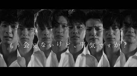 SOLIDEMO 「もう会えないけど、平気ですか?〜Our days〜」MUSIC VIDEO