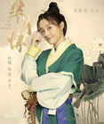 The Legend of Mi Yue-4
