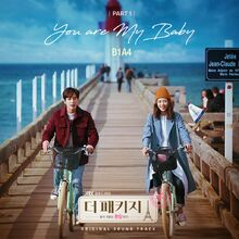The Package OST Part1.jpg
