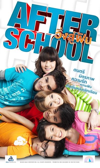 After School (2010)