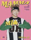 Da Won7