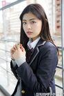 Furuhata Seika 11