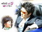 Miss Kim Makes 1 MillionSBS2004-2