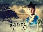 The Moon That Embraces the Sun5