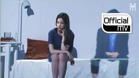 MV Young Ji(영지) I don't want to fall in love(사랑하기 싫어)