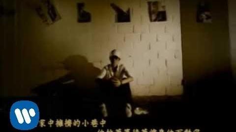Khalil Fong - 南音 (Official MV)