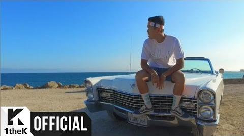 MV Chancellor(챈슬러) PALM TREE (Feat
