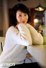 Park Ye Jin17
