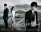 When A Man Loves Poster3